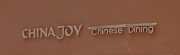 china joy carefree sign